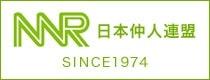 日本仲人連盟NNRバナー