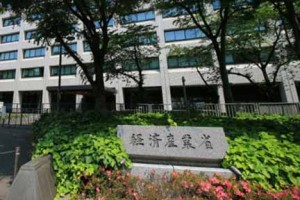 東京霞ヶ関の経済産業省