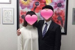 さいたま市の30代男性Yさん成婚報告