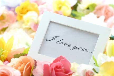 プロポーズのメッセージ