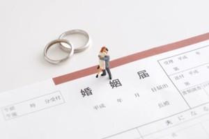 埼玉在住30代女性会員の成婚-3