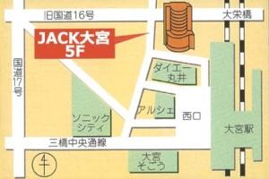 JACK大宮さいたま市宇宙劇場地図