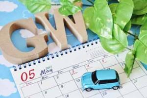 ゴールデンウィークの婚活カレンダー