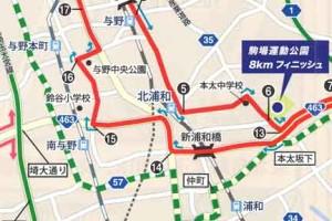 北浦和周辺のマラソンコース