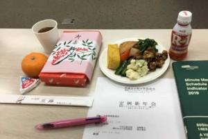 新年会の料理とお赤飯
