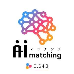 お見合い成立率の高いお相手を紹介できる AIマッチング