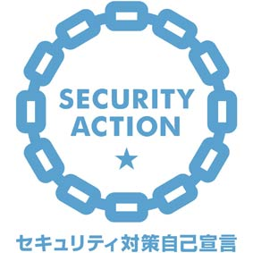 SECURITY ACTION セキュリティ対策自己宣言のロゴ