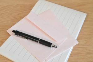 婚活相談者からの手紙
