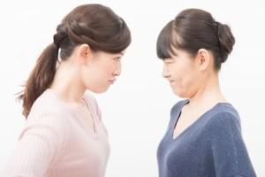 母と娘の親子喧嘩
