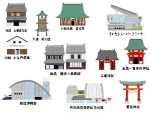 埼玉県の観光スポット
