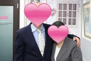 シニア婚の再婚同士カップル
