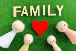大切な家族