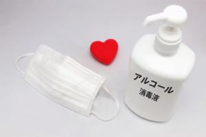 マスクとアルコール消毒で感染予防