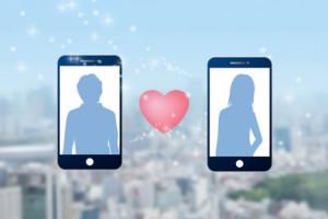 婚活マッチングアプリ
