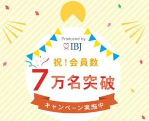日本結婚相談所連盟会員数7万人突破